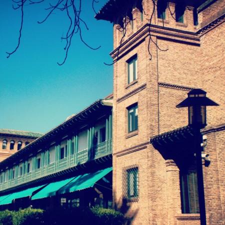 6 La Residencia De Estudiantes