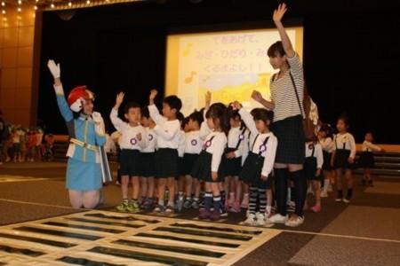 Toyota - Educación Vial infantil - Power Rangers
