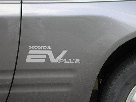 Honda-EV-Plus-650-05