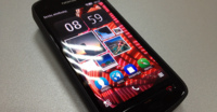 Symbian, al parecer, cerca de su final: no se desarrollarán nuevas características