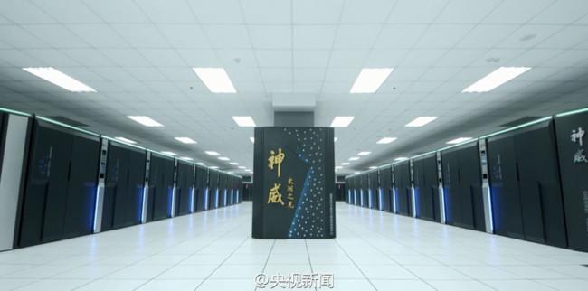El nuevo superordenador más rápido del planeta es chino y no utiliza tecnología estadounidense