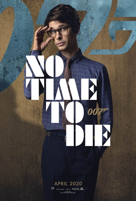 No Time To Die Ver5 Xlg