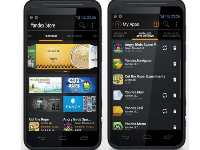 Yandex.Store