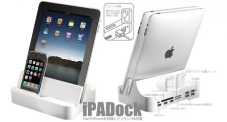 iPadock, la base de carga para múltiples combinaciones de iPad e iPhone