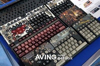 Rodem, teclados especiales para jugar
