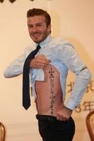 David Beckham, ¿te pasas por mi facultad?