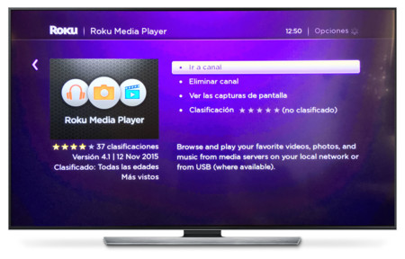Roku Screen 04