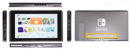 Fabricar una Switch le cuesta a Nintendo casi 230 euros según Nikkei