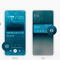 Xiaomi Magic, el Spotify de la marca con el que escuchar y compartir música de forma sencilla