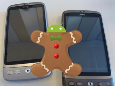 HTC confirma la actualización a Gingerbread de la familia Desire