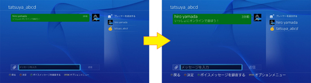 Ps4 Firmware 2 3