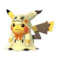 Pikachu Halloween