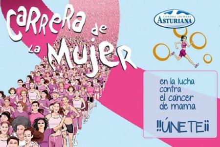 Llega la Carrera de la Mujer a Madrid