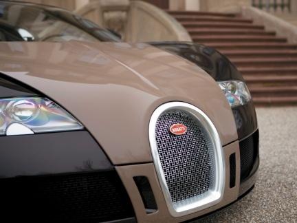 Bugatti Veyron Fbg par Hermès, la galería de imágenes oficiales