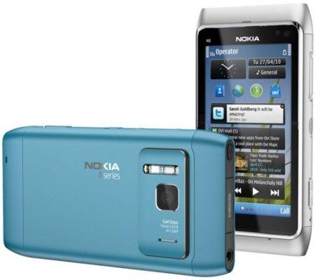 Teléfono Nokia N8