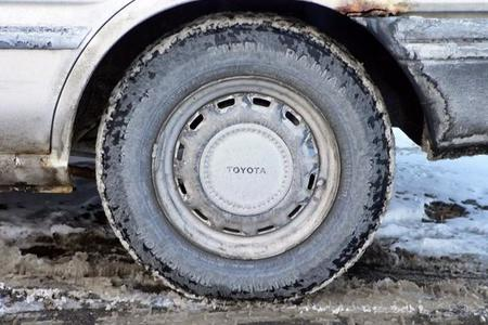 Toyota Nieve