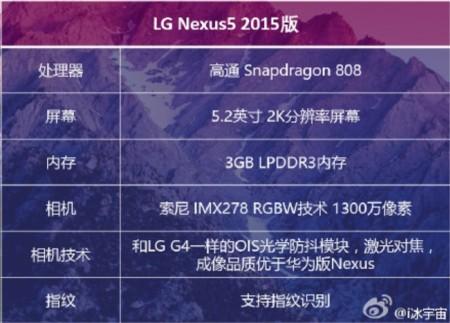 Nexus5 Lg 15