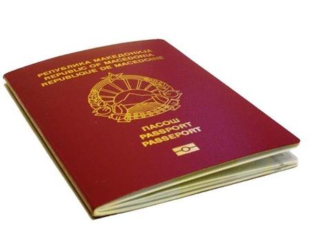 Pasaporte de Macedonia
