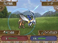 'Fire Emblem: New Shadow Dragons and the Blade of Light', nuevas imágenes