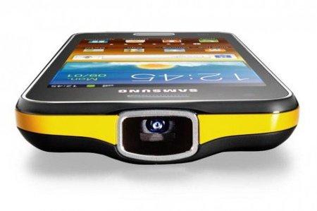 Samsung Galaxy Beam, teléfono y proyector