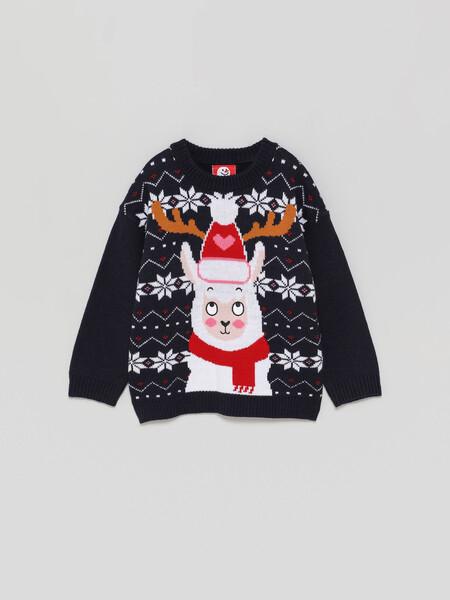 jersey navideño familia