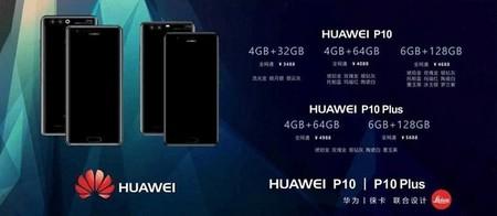 Los precios y configuraciones de los Huawei P10 y P10 Plus al descubierto