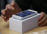 Apple puede haber roto otro récord de ventas de iPhone en este cuatrimestre