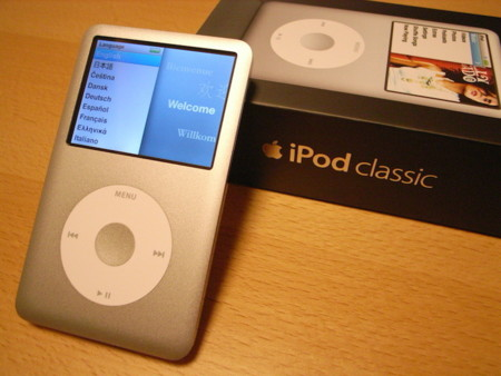 ipod_classic_6g_80gb_packaging-2007-09-22-2.jpg