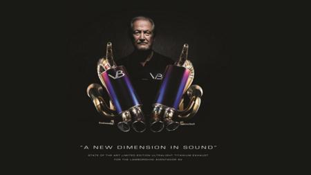 Valentino Balboni lanza marca de piezas para Lamborghini