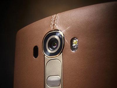El LG G4 recibirá Android Nougat... aunque tendrá que esperar al tercer trimestre