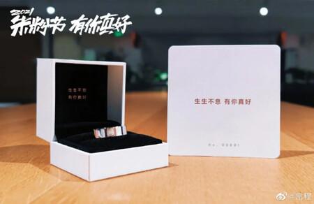 Xiaomi Anello Edizione