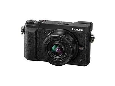 Hoy, ofertón en Amazon para la sin espejo Panasonic Lumix DMC-GX80: 190 euros de descuento