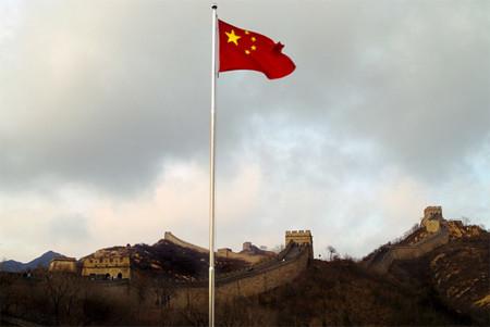 """El """"Gran Cañón"""", la supuesta herramienta online con la que China quiere reforzar la censura"""