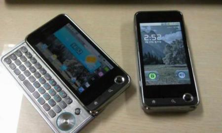 LG LU2300: Android 2.1, Snapdragon y teclado QWERTY en uno