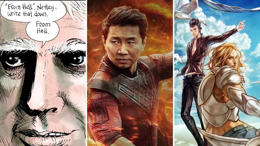 13 estrenos y lanzamientos imprescindibles para el fin de semana: 'Shang-Chi', 'See', 'Psychonauts 2', Swamp Thing y mucho más