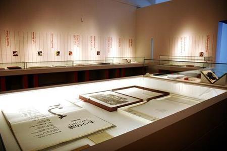La Biblioteca Nacional expone las múltiples dimensiones del libro