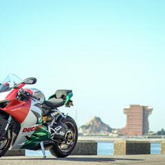 Foto 5 de 13 de la galería ducati-panigale-v2-tricolore-2021 en Motorpasion Moto