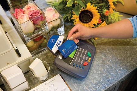 Visa Banca Online2