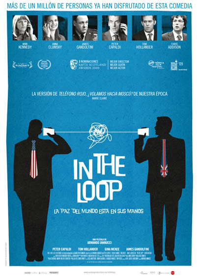 in the loop cartel