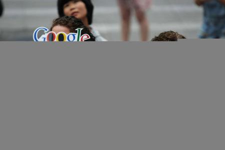 ¿Está Google trabajando en gafas con Realidad Aumentada?