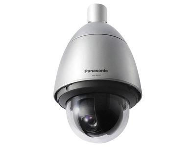 Zoom óptico de 40 aumentos: es lo que ofrece esta cámara de vigilancia para no perder detalle en nuestras grabaciones
