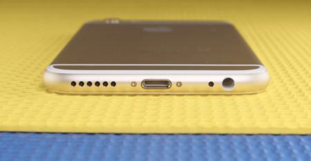 El iPhone 7 sin conector para auriculares se 'confirma' en una nueva beta de iOS