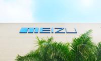 Meizu planea su entrada oficial a EE.UU. para el 2014, ¿y México?