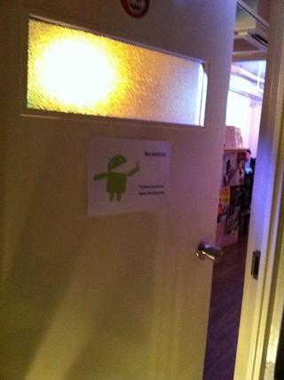 Foto de Bar Android en Japón en imágenes (3/9)