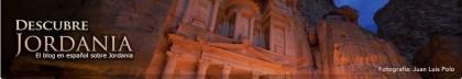 Descubre Jordania: blog en español sobre Jordania