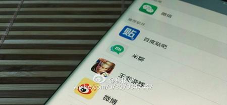 Xiaomi no se conforma con los nuevos Mi 5s, el Xiaomi Mi Note 2 llegaría en octubre