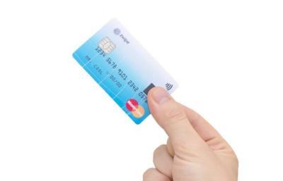 Mastercard le pone un sensor de huellas a su tarjeta de crédito