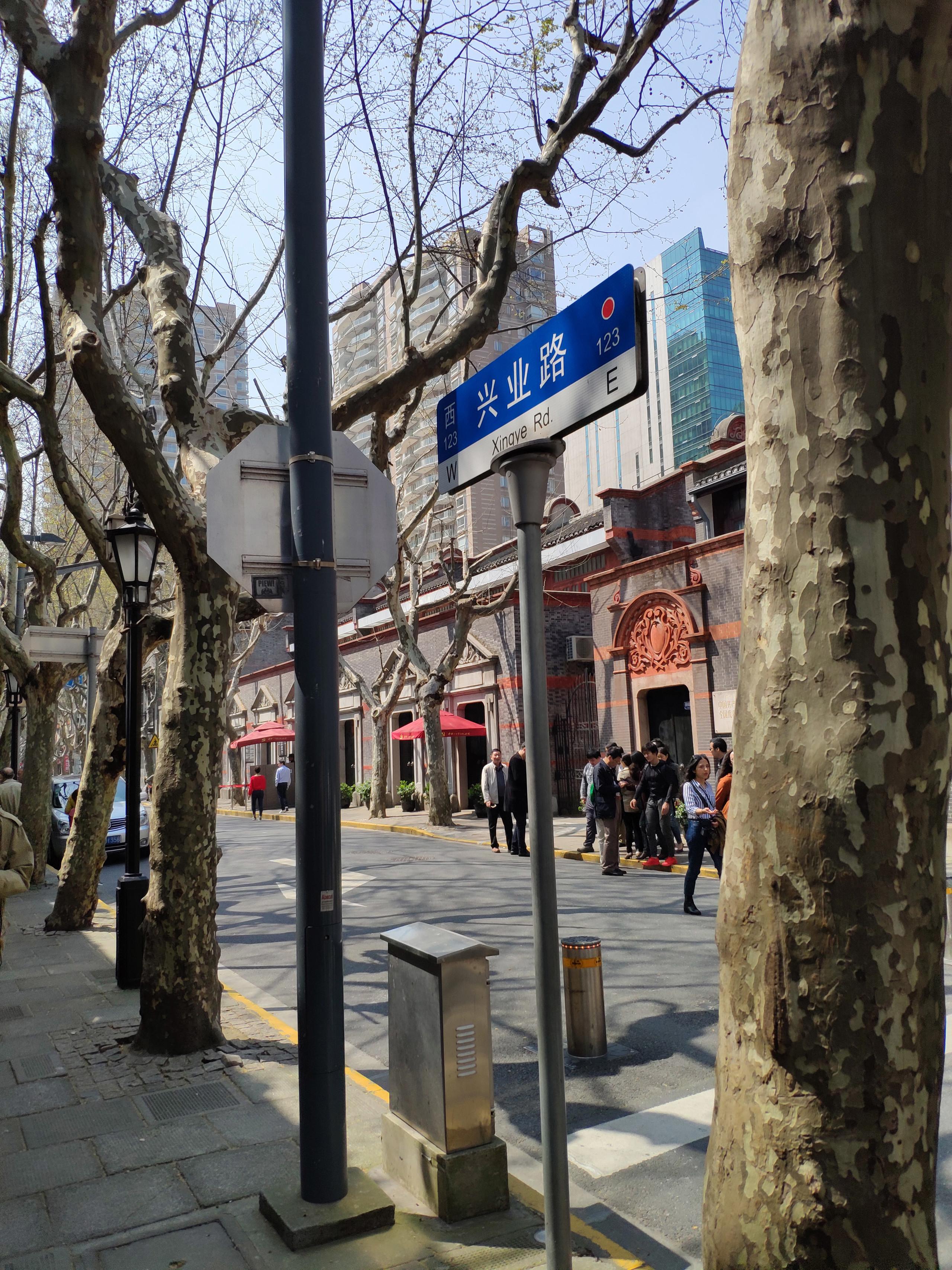 Foto de Xiaomi Mi MIX 2: zoom de dos aumentos (17/40)