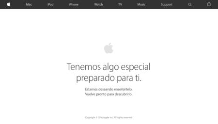 Apple cierra la Apple Store a cinco horas de la WWDC17, se confirma que habrá novedades de hardware