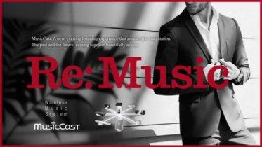 Yamaha MusicCast, la apuesta de la marca por los equipos de sonido multiroom [IFA 2015]